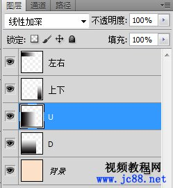 Photoshop色彩混合模式 六 线性加深 线性减淡