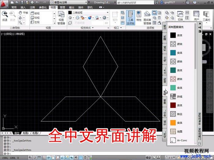 主页 视频教程合集 工业设计 cad2012中文版视频教程 商品原价: 80元